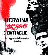 SBRANA Danilo<br />UCRAINA<br />SESSO E BATTAGLIE